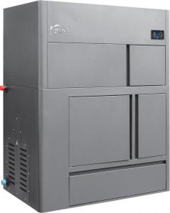 poza Centrala termica pe peleti cu autocuratare Ferroli BioPellet Tech SC 44